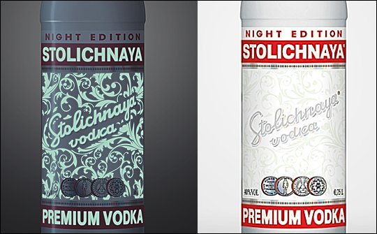 Almost 1 bottle vodka 1 - 2 part 5