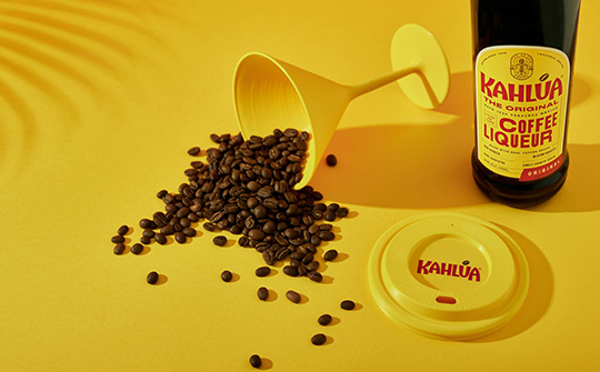 Kahlúa unveils bottle rebrand